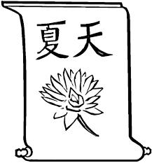 Chinese Hiëroglief Kleurplaat Gratis Kleurplaten Printen