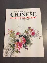 art studio chinese brush painting the easy way discover the artist within you by danny han lin chen 2016 mixed a