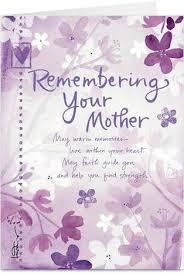 Sympathy Card Quotes Classy Condolence Card Message Sympathy Quotes