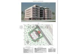 Дипломный проект ПГС торговый центр с подземной автостоянкой 1 Перспектива Генплан