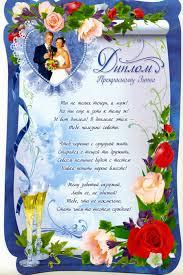 Свадебный портал  Диплом