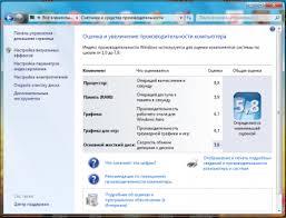 Acer Aspire Timeline X 3820TG/4820TG/5820TG - Обсуждение ...