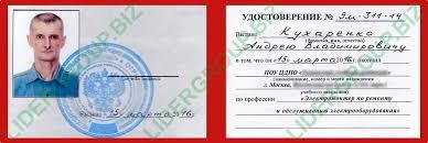Соответствие диплома высшем образовании Особенности оформления загранпаспорта
