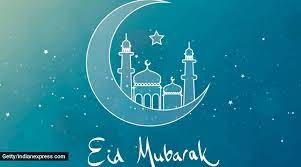 Happy Eid ul-Adha 2021: Bakrid Date, Wishes Images, Quotes, History,  Importance & Significanc