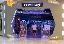 Frans Designer Clothing Outlet Greenfield Ma Inside Comicave The Dubai Collectibles Store Where Anime