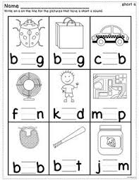 As the name suggests, 'short vowels' is a reading lesson plan with free reading activities and worksheets to help the little ones learn all about. Short Vowel Practice Worksheets By Kathleen G S Kindergarten Teachers Pay Teachers Phonics Kindergarten Vowel Practice Phonics Reading