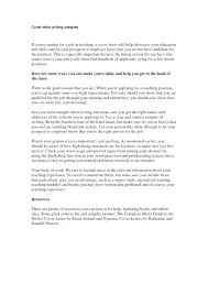 How To Write Perfect Cover Letter Perfect Cover Letter Template
