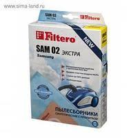 <b>Пылесборники Filtero</b> в России. Сравнить цены, купить ...