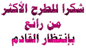 اليوم العالمي للرجال! Images?q=tbn:ANd9GcQqZj2ZwV_-zSSJZYjoAeGBuC9Q8RE9_fPjoQ&usqp=CAU