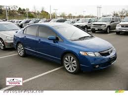 2011 Honda Civic Si Sedan in Dyno Blue Pearl - 700400 | Autos of ...