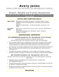 Monster Resume Receptionist Resume Sample Monster Resume Template For Receptionist 13