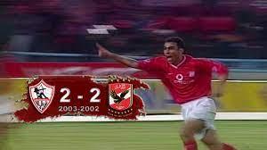 اهداف الاهلي وكايزر تشيفز 4 - 1 السوبر الافريقي 2002 هدف الحضري الشهير  تعليق ميمي الشربيني - YouTube