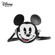 Сумка через плечо <b>Disney</b>, милая Диагональная Сумка с ...