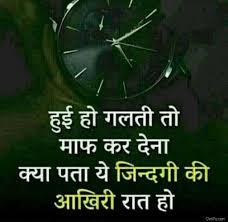 Top 50 Very Sad Images Hindi Shayari Pictures Of Sad Feeling In Hindi