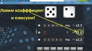 Как Вставить В Тв Игры 1Xbet Секреты