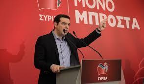 Αποτέλεσμα εικόνας για Η βάση του ΣΥΡΙΖΑ