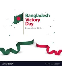 Graphic Design Bd Bangladesh Victory Day Template Design