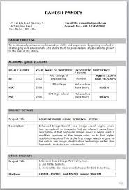 Image Result For C V Format For Freshers In Word Download