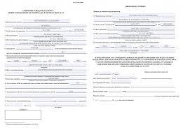 Образец акта разукомплектации основных средств образец Все файлы Акт о приемке холодильного оборудования образец диплома о среднем специальном образовании образец акт о разукомплектации сервиза