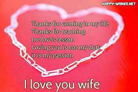 Love Quotes For Wife Unique I Love You Messages For Wife Love Quotes For Wife Happy Wishes