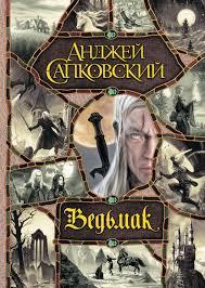 Книги издательства «<b>Издательство АСТ</b>» – купить и скачать на ...