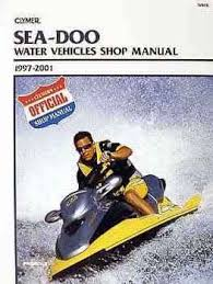 jet ski manuals sea doo repairs manuals engines seadoo jetski seadoo