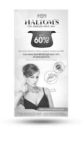 Fashion Designer Advertisement Fashion Advertisement Design For A Company By Davidjoe