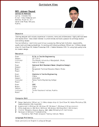 simple cv samples for job resume builder simple cv samples for job resume samples the ultimate guide livecareer 15 example of simple curriculum