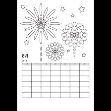 簡単塗り絵 カレンダー 2019 8月 無料 夏の 花火 イラスト 商用