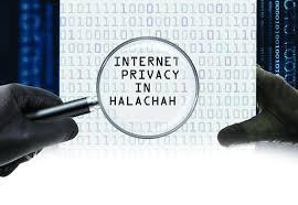 eth nbsp eth micro ntilde eth micro ntilde eth deg ntilde computers internet privacy essay edu essay ethnbspethmicrontilde132ethmicrontilde128ethdegntilde130 computers internet privacy essay