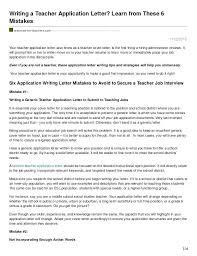 Teaching Cover Letter Middle School Social S Teacher Cover Letter