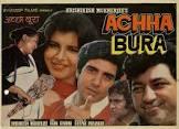 Mohammed Hussain Achha Bura Movie