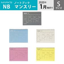 Monthly Calendar Notebook Begin Notebook 2020 Schedule Book Diary Monthly January 2020 B6 Deformity Notebook Calendar S Mark