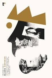 Graphic Designer Detroit Mi Gig Poster For Gy Be At St Andrews Hall Detroit Mi