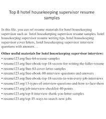 Housekeeping Resume Objective Resume Format Clean Lines Housekeeping