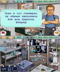 Scrubs - добро пожаловать в <b>клинику</b>