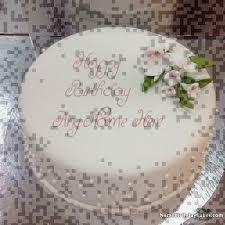 Hello Kitty Birthday Cake Pictures Luxuriousbirthdaycakeml