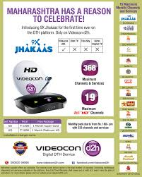 Videocon D2h Monthly Recharge Chart Maharashtra Has A Reason To Celebrate D2h Dth Service