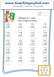 Multiply- Multiple Of 3 Digits With 2 Digit Numbers Archives ...