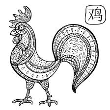 Small Picture Chinese New Year Rooster Coloring Page Coloring Book
