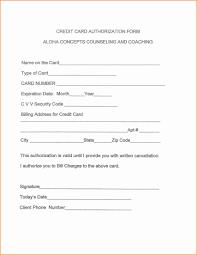 authorization letter wiki sample customer service resume authorization letter wiki international medical graduate credit card authorization form template authorization letter credit