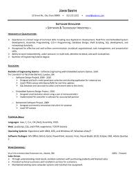 Software Engineer Resume Examples Simple Software Developer Resume Sample Template