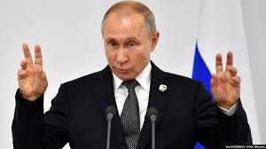 новости украины и мира лента самых свежих новостей онлайн