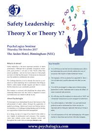 leadership theory safety leadership theory x or theory y psychalogica