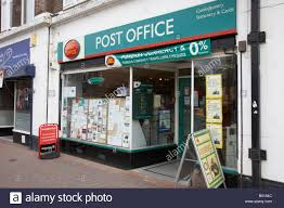 office the shop. Secondary Post Office Shop Front On High Road Beeston Nottingham - Stock Image The I