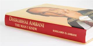 dhirubhai ambani the man i knew
