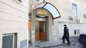 Avocata Codruta Ancuta Ardelean din cadrul Baroului Satu Mare a fost trimisa in judecata vineri, 29 noiembrie 2013, de procurorii DNA, pentru trafic de ... - dna_sediu