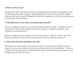 how to answer job interview questions job interview questions and answers sample