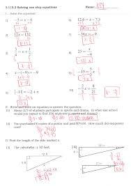quiz worksheet solving quadratic trinomials by factoring study com print worksheet
