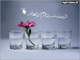 Image result for ‫محبت+عکس‬‎